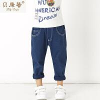 【当当自营】贝康馨童装 男童松紧腰直筒裤 韩版经典时尚直筒牛仔裤新款秋装