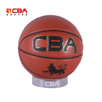 【618狂嗨继续】CBA正品官方篮球专业比赛用球PU7号篮球运动篮球装备