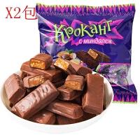 俄罗斯进口零食KDV紫皮糖500g/包*2 1000g  kpokaht夹心果仁巧克力结婚喜糖