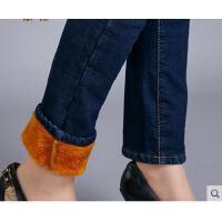 高腰小直筒黄金绒保暖女裤 3尺 中年加绒牛仔长裤