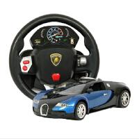 美致模型 超大兰布加迪威龙儿童玩具遥控车充电遥控汽车漂移赛车