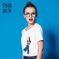 欧莎夏装女夏季新款女装 图案印花基本款圆领短袖T恤女B11239