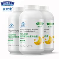 百合康褪黑素维生素B6胶囊改善睡眠0.15g*100粒*2瓶套餐