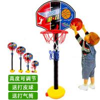 儿童玩具1-2-3岁家用投篮球架 男女孩宝宝儿童篮球架可升降宝宝*室内室外篮球投篮体育玩具
