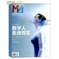 现代广告 2017年全年杂志订阅新刊预订1年共22期