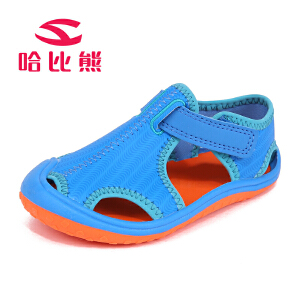 哈比熊男童包头凉鞋2017夏季儿童鞋子包头女童凉鞋韩版沙滩鞋