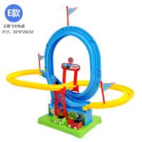 托马斯小火车套装电动轨道车玩具火车赛车过山车儿童玩具男孩3岁