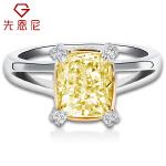 先恩尼珠宝 18K金钻石戒指1克拉钻戒 黄钻彩色钻石 异形钻婚戒定制 预定款