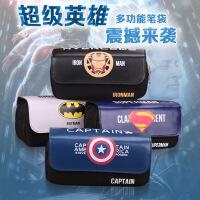 潮流男生笔袋超大容量韩版新品超级英雄联盟笔袋男生铅笔袋多功能文具盒学生个性笔袋