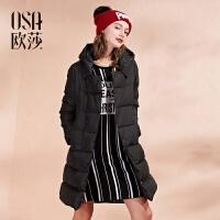 OSA欧莎2016冬季新品显瘦保暖连帽中长款黑色羽绒服D20121