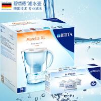 碧然德(Brita)净水器净水壶滤水壶滤水杯(Marella3.5L套装) 1壶4芯 白色