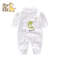 童泰新款新生儿衣服男女宝宝偏开连体衣婴幼儿哈衣婴儿内衣爬服