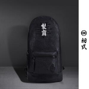 初�q中国风潮牌复古胸包文字刺绣制霸中华单肩斜挎前后背包43030