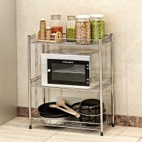 【不锈钢置物架】蜗家 置物架收纳层架金属厨房蔬菜储物架浴室卫生间整理杂物架子Z653