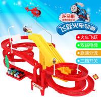 正品托马斯小火车 新款飞跃轨道车儿童电动玩具音乐可开关