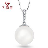 先恩尼海水珍珠项链 18K金镶钻石扣头 白色珍珠吊坠 女款项链 创意礼物正规证书