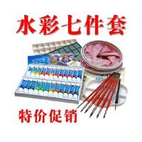 温莎牛顿7件18色水彩颜料套装 水彩颜料套装 水彩工具套装