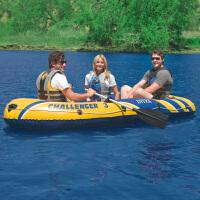 INTEX挑战者系列充气船 皮划艇 钓鱼船 送浆和泵