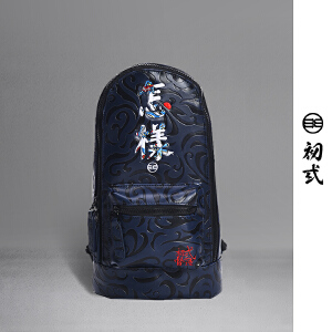 初�q中国风潮牌复古男女怎样死飞骑行单肩斜挎前后背包胸包43019