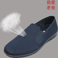 欣清老北京日常休闲透气布鞋户外休闲爸爸鞋凉鞋男平底鞋防滑