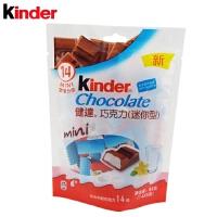 费列罗(FERRERO)健达kinder牛奶夹心巧克力 迷你型 84g 袋装 T14粒