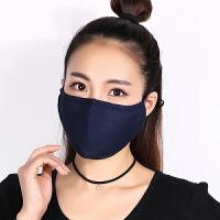 云博防雾霾PM2.5防护口罩男女冬季纯棉防尘保暖呼吸防护口罩T106