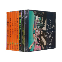 五月天cd 经典专辑全收录 第二人生 诺亚方舟 后青春期的诗 10CD
