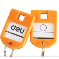 得力钥匙牌9330 彩色分类管理钥匙扣 钥匙保管箱*