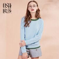 OSA欧莎女装冬装新款 时尚撞色圆领修身显瘦长袖毛针织衫