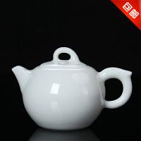 林仕屋 功夫茶壶 陶瓷创意德化白瓷 大号单壶 泡茶器CMZ1701