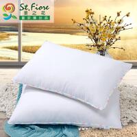富安娜家纺 圣之花枕头枕芯软枕一对酒店系列单人枕超柔呵护枕