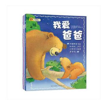 绘本 0-3-6岁儿童绘本 宝宝幼儿园绘本 故事绘本 绘本图画故事书 儿童