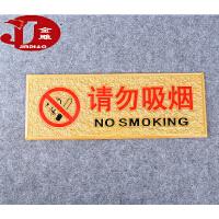 禁止吸烟标识牌禁烟标牌亚克力请勿吸烟严禁吸烟标志牌指示牌墙贴
