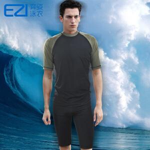 弈姿EZI温泉分体防晒防紫外线冲浪服中袖男士五分游泳裤套装8069
