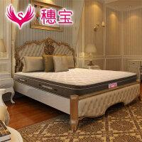 穗宝床垫乳胶独袋弹簧床垫席梦思双人1.8米 时光xing福