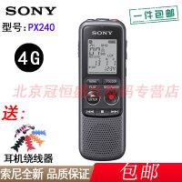 【支持礼品卡+包邮】Sony/索尼 ICD-PX240 4G 录音笔 大型前置扬声器 支持MP3播放
