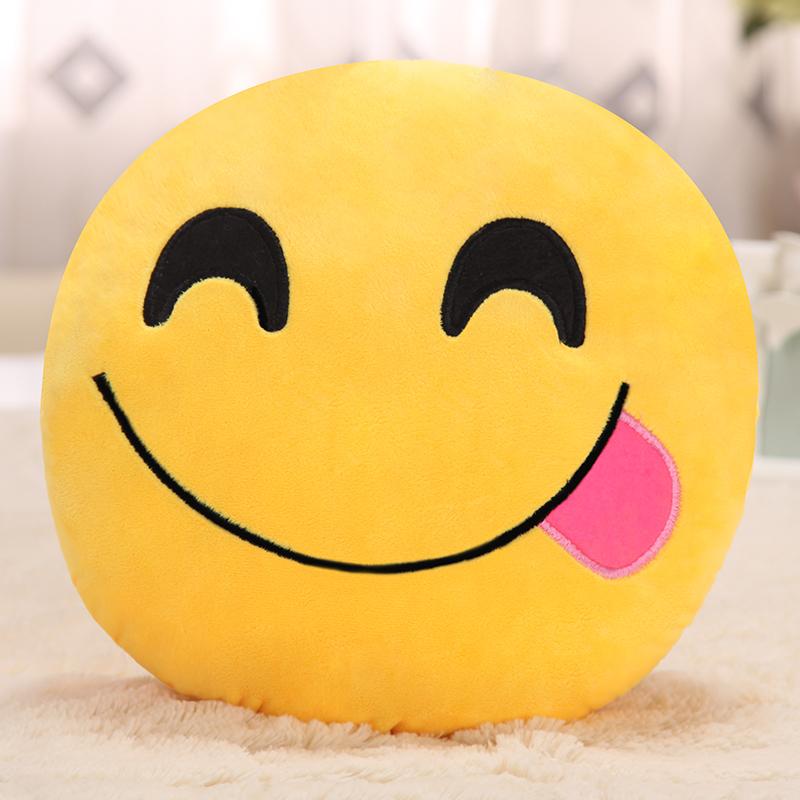 可爱qq表情抱枕公仔卡通睡觉枕头靠垫萌emoji软绵绵男女生日礼物