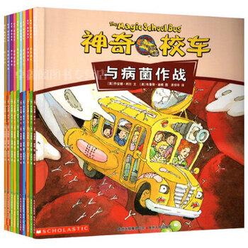 神奇校车第二辑 动画版(套装全10册)畅销儿童自然科普百科书籍
