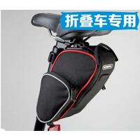 尾包小折折叠车必备款 自行车骑行装备折叠车鞍座包
