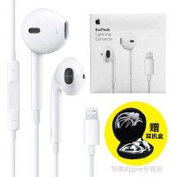 【赠耳机盒】Apple苹果7 Lightning EarPods原装线控耳机耳麦 iPhone7/7plus/7代原装耳机 入耳式耳机重低音/音量调节/带麦克接听电话