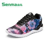 森马秋季新品女鞋运动休闲鞋女跑步鞋韩版板鞋透气网面鞋潮流布鞋