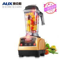 AUX/奥克斯 HX-PB908全营养破壁技术料理机 多功能榨汁机果蔬机搅拌机 豆浆果汁辅食机