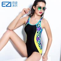弈姿EZI新款 专业运动竞技保守遮肚显瘦性感连体学生女游泳衣1282