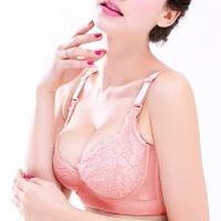 美琳妈咪孕妇文胸上开扣带钢圈孕妇哺乳内衣调整型孕妇喂奶胸罩5103
