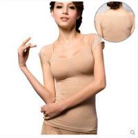 托胸收腹无缝美体塑形内衣 飞袖 女士塑身衣短袖