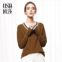 OSA欧莎2017秋装新款女装撞色条纹V领宽松套头毛针织衫女C16005