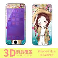 iphone6 plus  草帽女孩手机保护壳/彩绘保护壳/钢化膜/前钢化膜
