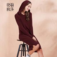限时抢欧莎女装冬装新款 时尚连帽长款简约连衣裙D13014