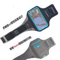 跑步手机袋手腕手臂包Iphoe7iphone6 6s 6plus男女运动臂套臂包臂带