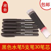 中性笔办公签字笔黑色水笔 学生考试黑色水性笔碳素笔